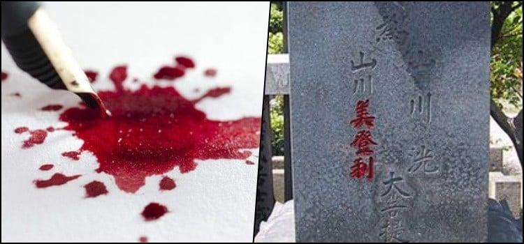 Tabus Sociais do Japão - Tinta vermelha