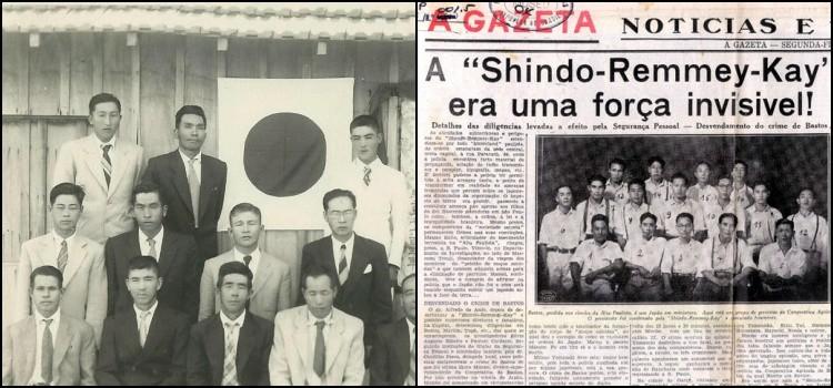 Shindo renmei - organización terrorista en brasil