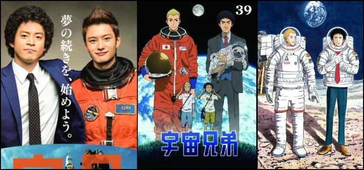 Meu top 10 animes favoritos - Melhores animes de todos os tempos - uchuu kyoudai3 2