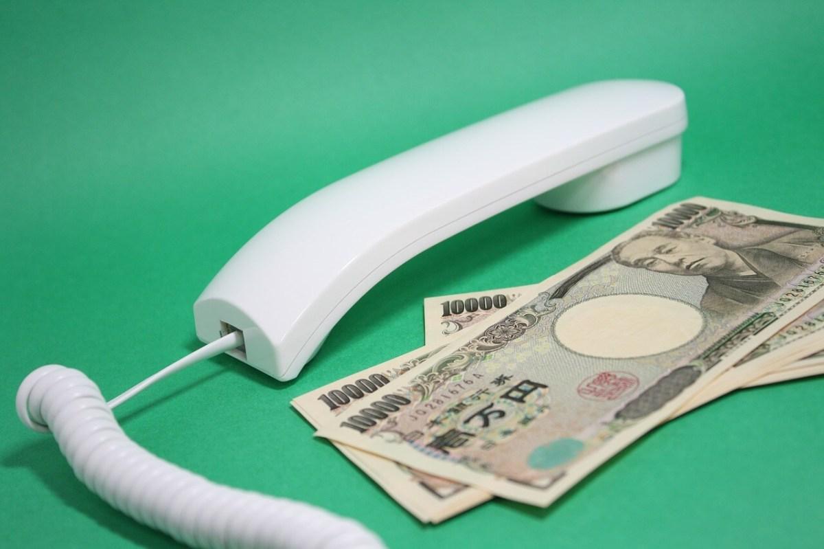 A dívida do Japão - O país está correndo risco? - yen money 1522429220 2