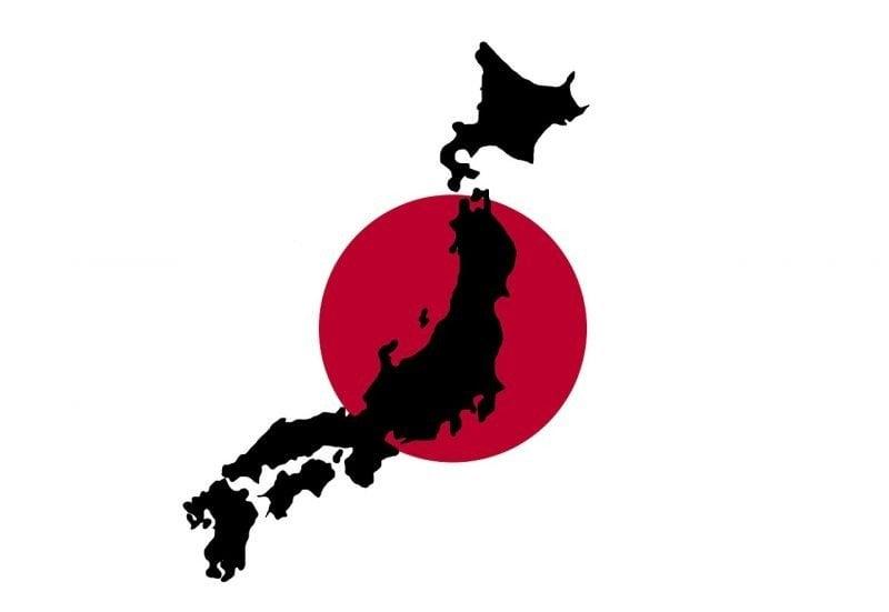 Hinomaru – tudo sobre a bandeira do japão