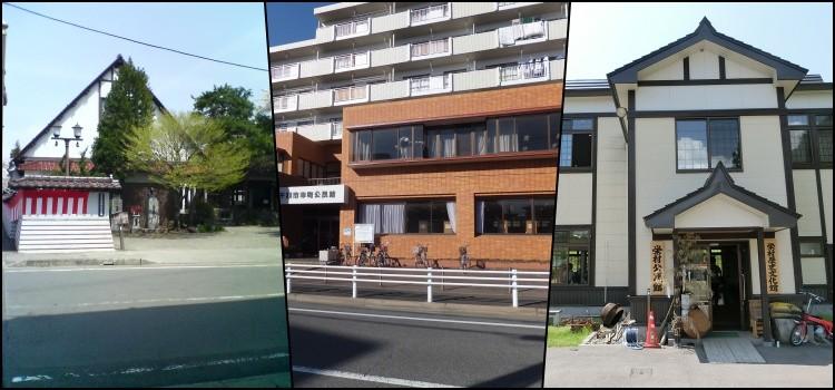 Kominkan - Centro cultural comunitário publico no Japão