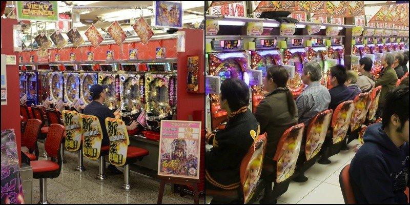 Guide Pachinko - Machines de paris au Japon