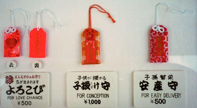 Omamori - amuletos de protección y suerte