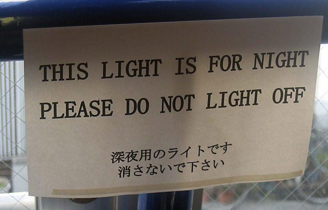 "Whereas ""light"" becomes a verb"