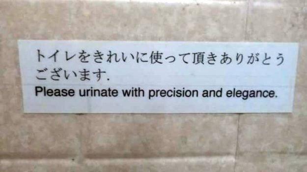 Engrish - 15 momentos que massacraram o inglês - please urniate with precision 5
