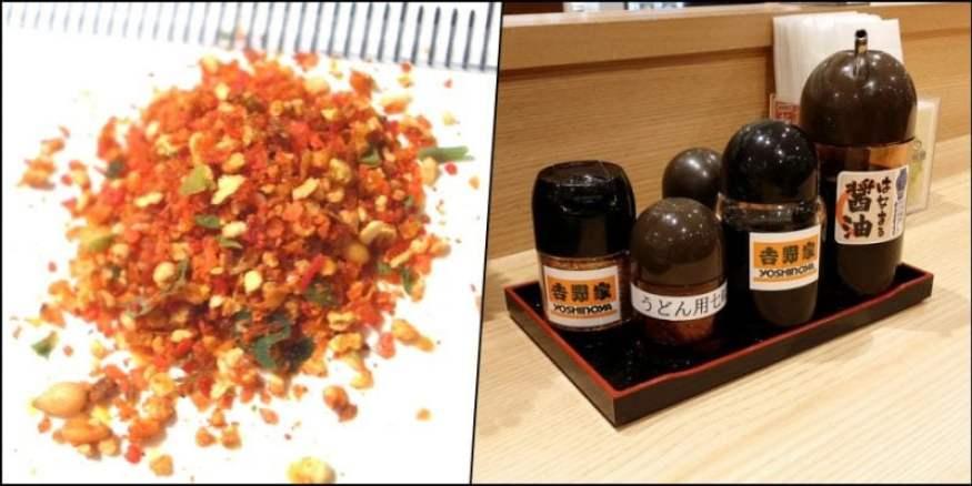 Shichimi: los siete deliciosos sabores japoneses
