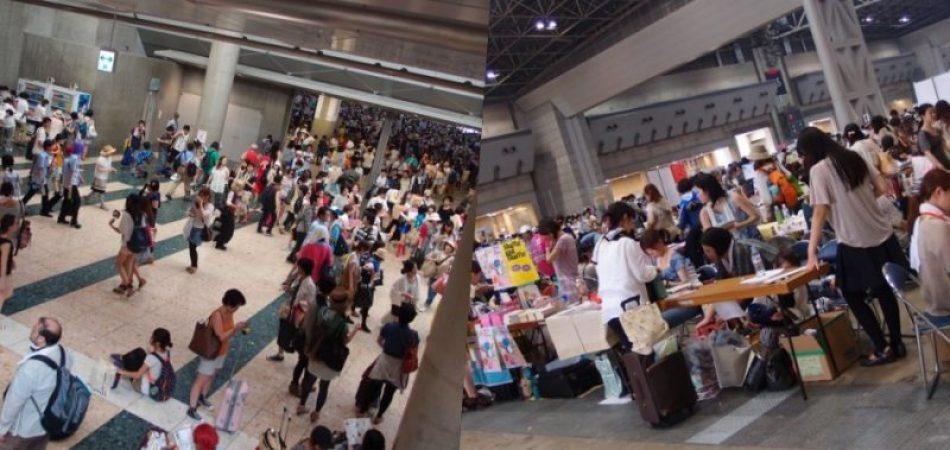 Doujinshi - Guia completo sobre as fanfic japonesas