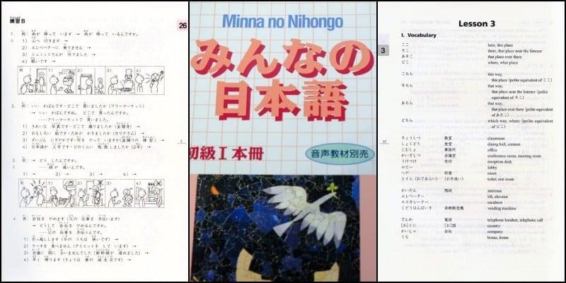 Minna no nihongo - los mejores libros para aprender japonés