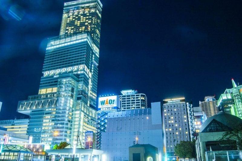 Osaka – conheça essa bela cidade