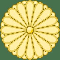 गुलदाउदी - जापानी सिंहासन का प्रतीक