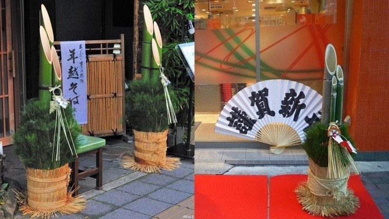 Kadomatsu - Decoración de bambú japonesa