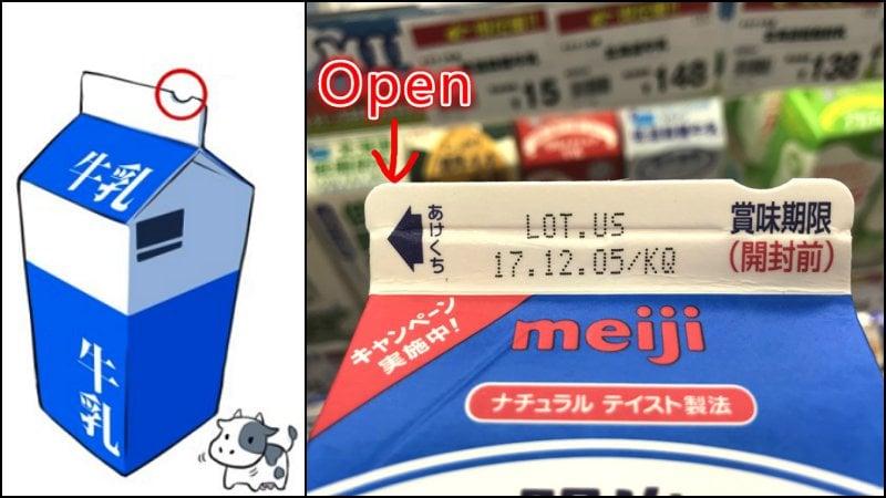 Nyuuseihin [乳製品] - produtos lácteos em japonês