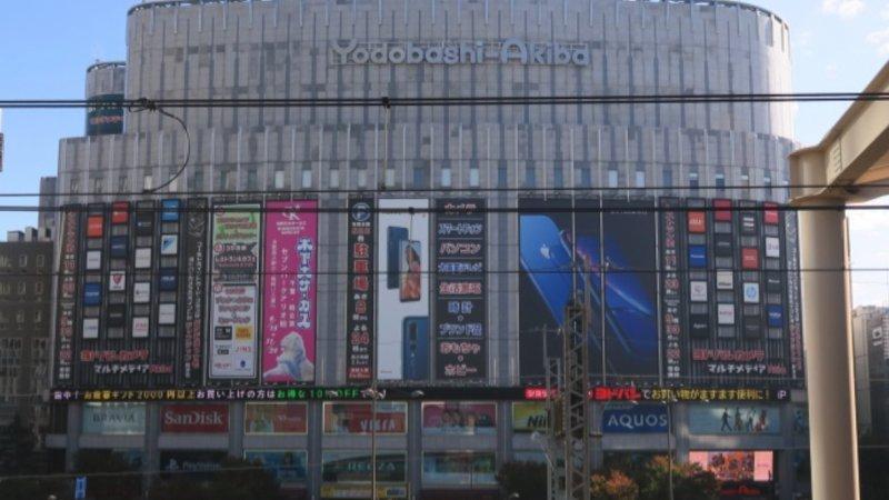 Pontos Turísticos do Japão para amantes de tecnologia