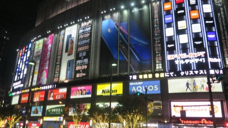 Yodobashi Camera - A maior loja de eletrônicos do Japão - yodobashi noite 2