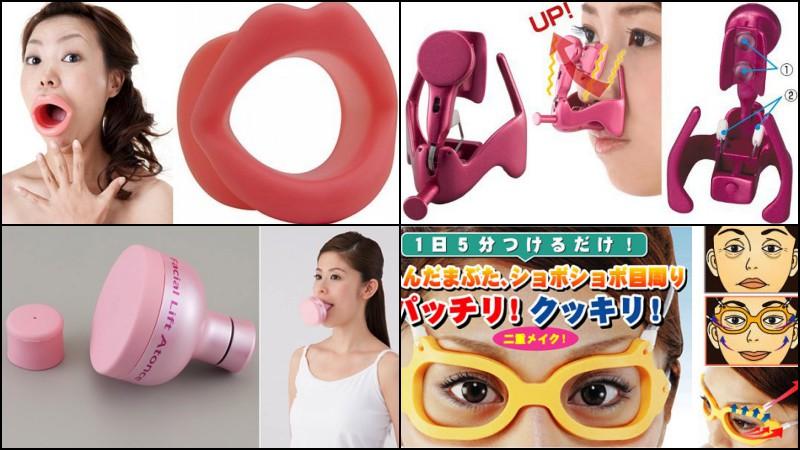 Os produtos Japoneses mais bizarros do Japan Trend Shop - produtos bizarros anti rulgas 4