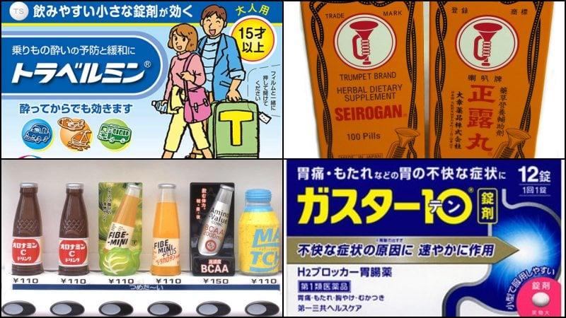 Guia de remédios japoneses para tomar no japão - remedio estomago 4