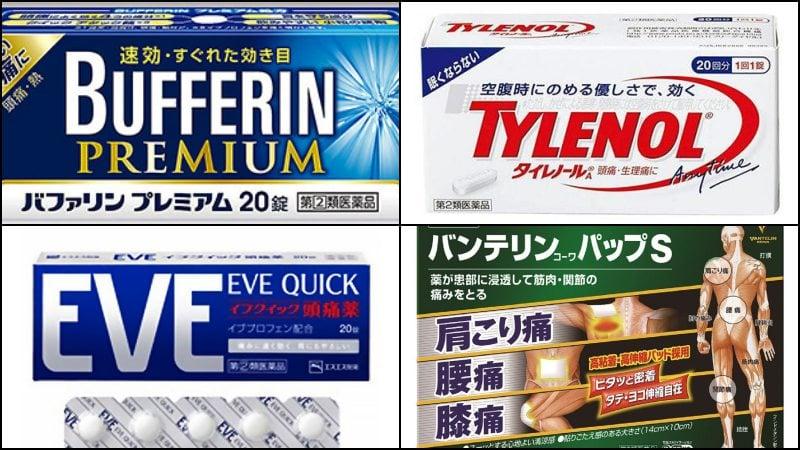 Guia de remédios japoneses para tomar no japão - remedios dores 1