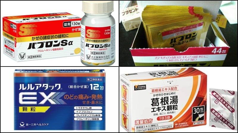 Guia de remédios japoneses para tomar no japão - remedios gripe 2