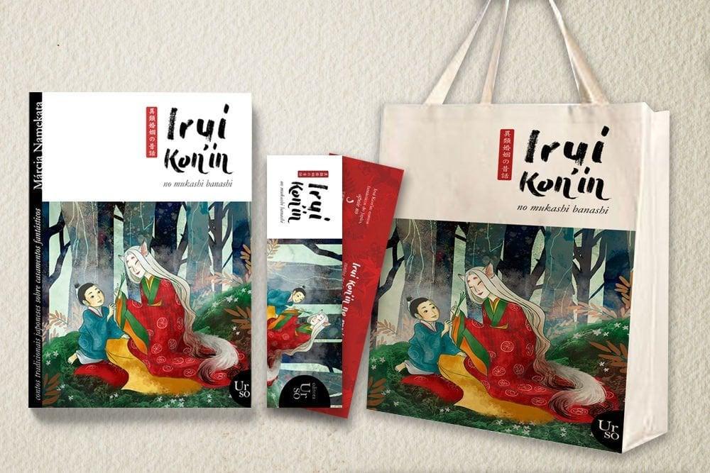 Publicações de traduções japonesas no Brasil - recompensas 4