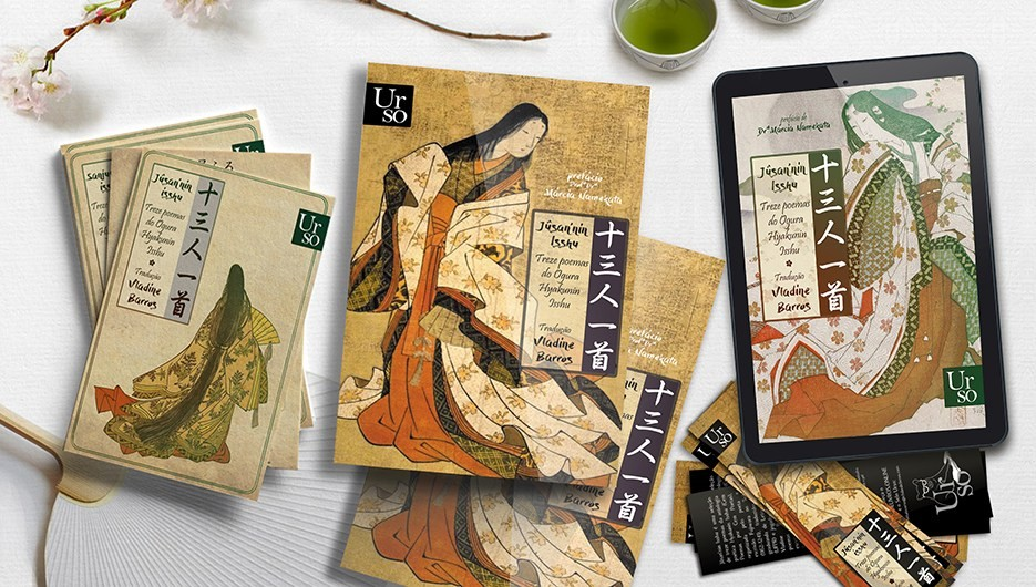Publicações de traduções japonesas no Brasil -  2