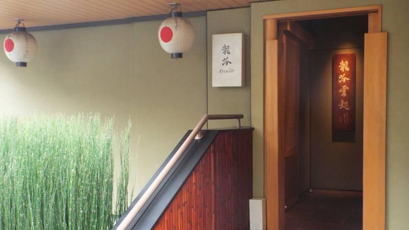 Restaurantes japoneses com  estrelas michelin