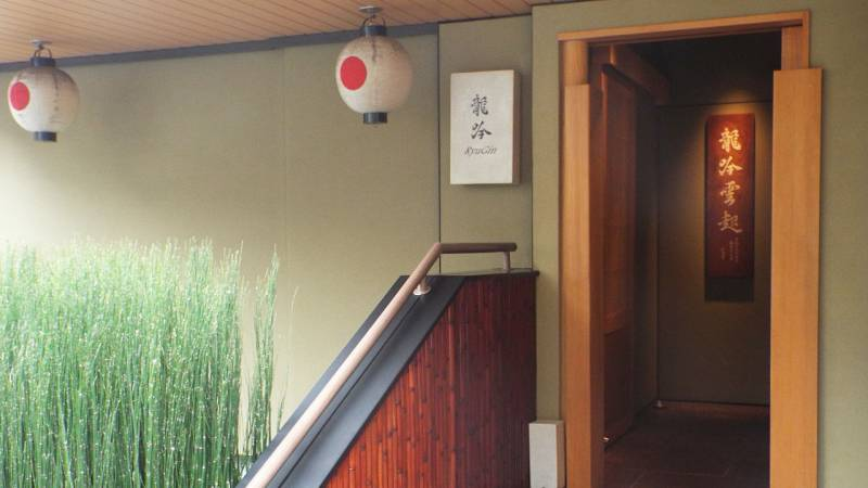 Restaurantes japoneses com estrelas Michelin - ryugun restaurante 1