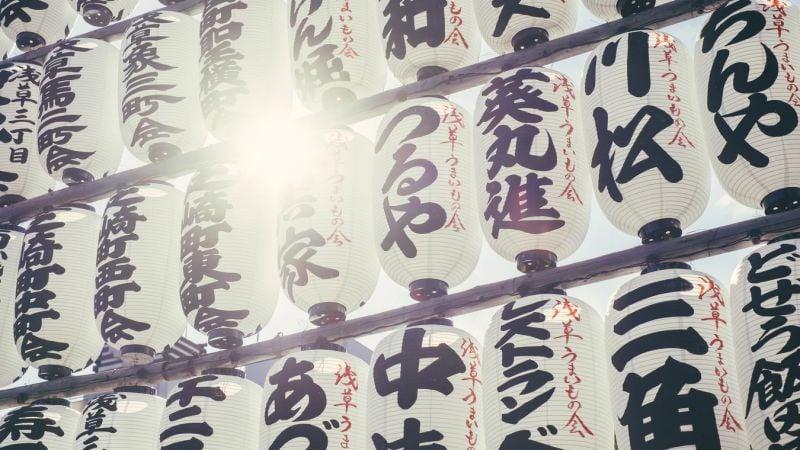 Hướng dẫn học tiếng Nhật