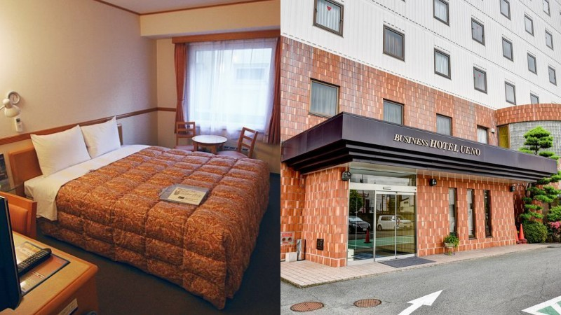 Các loại chỗ ở và chỗ ở ở Nhật Bản