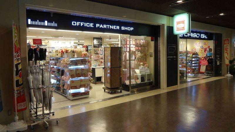 Las famosas tiendas de 100 yenes de Japón