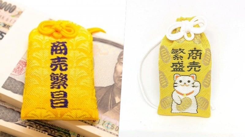 Omamori - amuletos de proteção e sorte