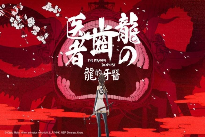Ang 10+ pinakamahusay na dragon anime