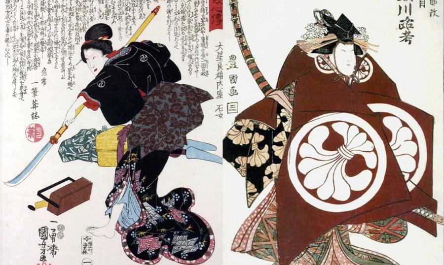 10 curiosidades sobre os samurais que você não sabia - image 19