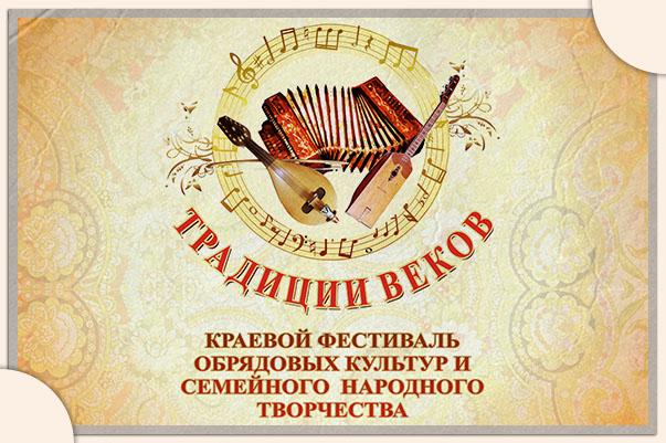 tradvekov