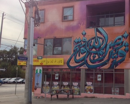 City-funded mural causes controversy in Toronto's east-end.