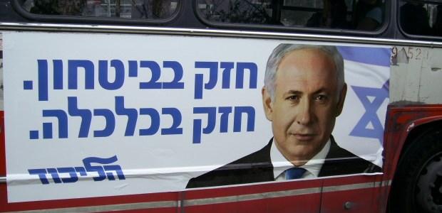 Netanyahu scrambling for final votes