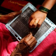 Age no bar: elderly Indian women go to school for the first time