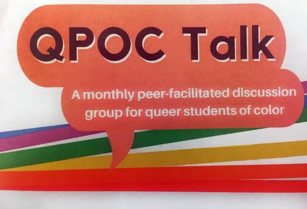 LGBTQ+ Resource Centre Presents: QPOC Talk