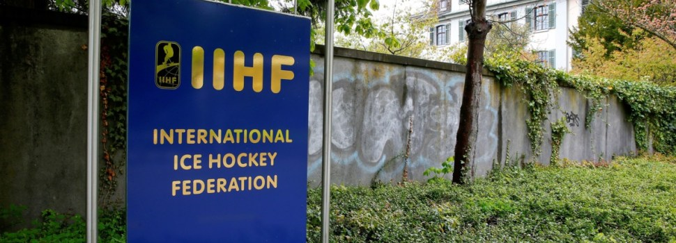 Women's hockey tourney canceled due to COVID-19 concerns