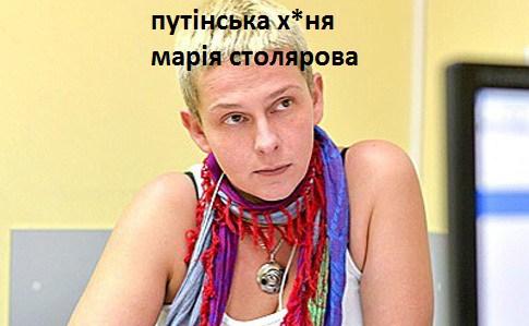 stoliarova-hnia