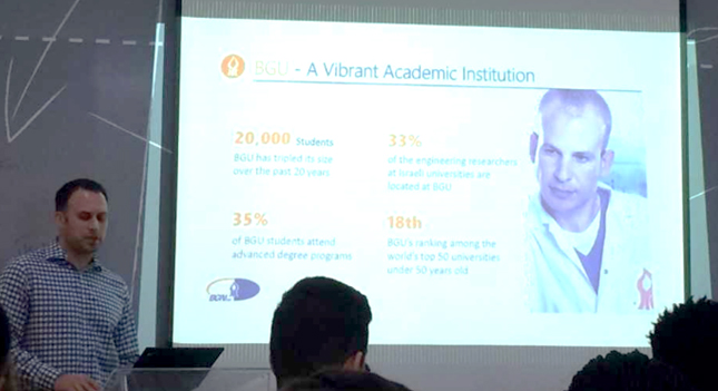 Oleg Brodt, R&D Director, Deutsche Telekom Innovation Labs