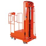 Semi-Electric-Order-Picker-DYT2-3.3