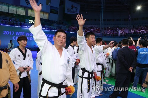 Taekwondo, Performing Artist, Cheering Squad: North Korea Offers Participation in Winter Olympics