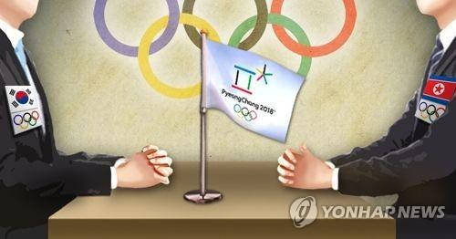 Tongue may bring calamity & miswritten pen may become a sword beheading oneself, North Korea Warns Media