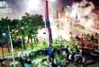 Kabid Humas Polda ; Kami Temukan Rekaman Perencanaan Kerusuhan
