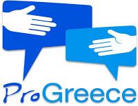 pro-greece3.jpg