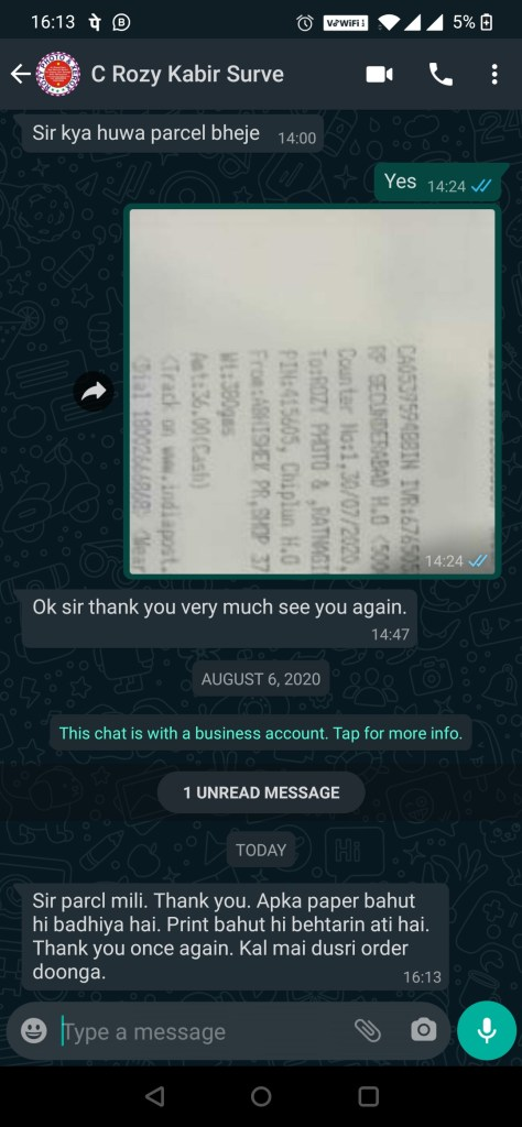 customer client reviews for abhishek products sk graphics 12