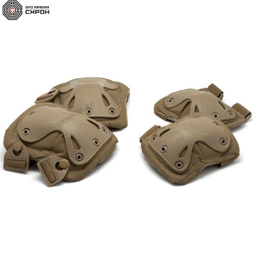 Защитный комплект наколенники и налокотники койот