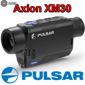 Тепловизор монокуляр Pulsar Axion XM30