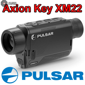 Тепловизор монокуляр Axion Key XM22